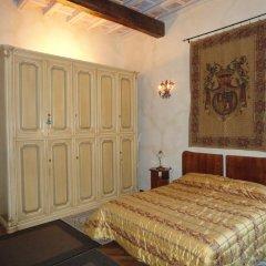 Отель Domus Minervae Италия, Рим - отзывы, цены и фото номеров - забронировать отель Domus Minervae онлайн комната для гостей фото 2