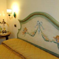 Отель Residenza Del Duca 3* Улучшенный номер с различными типами кроватей