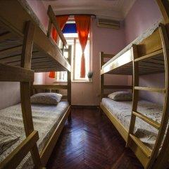GO2 Hostel Belgrade детские мероприятия