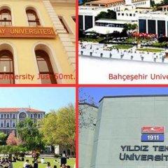 Elite Marmara Bosphorus Suites Турция, Стамбул - 2 отзыва об отеле, цены и фото номеров - забронировать отель Elite Marmara Bosphorus Suites онлайн городской автобус