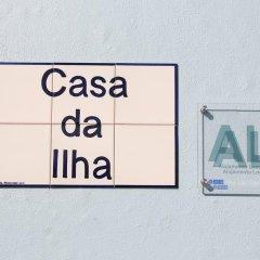 Отель Casa da Ilha Португалия, Понта-Делгада - отзывы, цены и фото номеров - забронировать отель Casa da Ilha онлайн сейф в номере