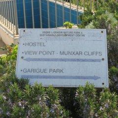 Отель Xrobb L-Ghagin Hostel Мальта, Марсашлокк - отзывы, цены и фото номеров - забронировать отель Xrobb L-Ghagin Hostel онлайн приотельная территория фото 2
