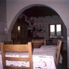 Отель Casa Inma комната для гостей фото 5