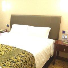 Guangdong Hotel 3* Представительский номер с различными типами кроватей