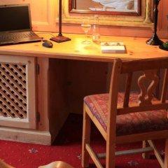 Отель Insel Mühle Германия, Мюнхен - отзывы, цены и фото номеров - забронировать отель Insel Mühle онлайн удобства в номере