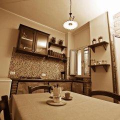 Отель A Casa di Ludo Апартаменты с различными типами кроватей