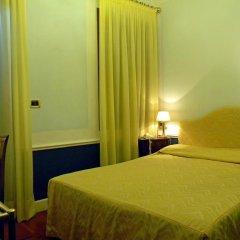 Pantalon Hotel комната для гостей фото 4
