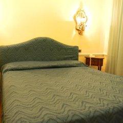 Pantalon Hotel 3* Стандартный номер с различными типами кроватей фото 8