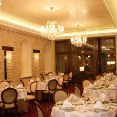 Отель Humboldt Park & Spa Карловы Вары помещение для мероприятий фото 2