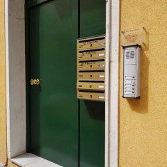 Отель BSuites Apartment Италия, Падуя - отзывы, цены и фото номеров - забронировать отель BSuites Apartment онлайн фото 9