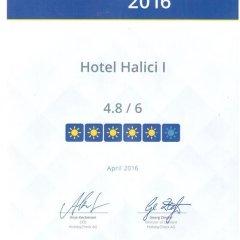 Отель Halici Otel Marmaris городской автобус