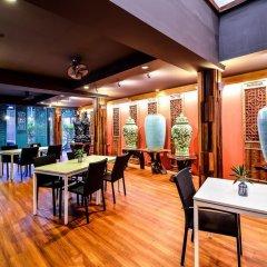 Апартаменты Nin Apartments Karon Beach питание