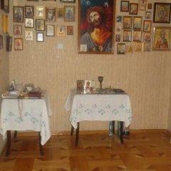Отель Guest House Kharabadze Family питание фото 2
