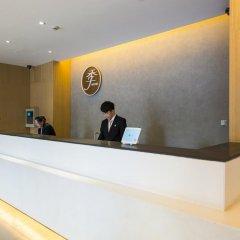 Отель JI Hotel Xi'an Giant Wild Goose Pagoda East Xiaozhai Road Китай, Сиань - отзывы, цены и фото номеров - забронировать отель JI Hotel Xi'an Giant Wild Goose Pagoda East Xiaozhai Road онлайн интерьер отеля фото 2