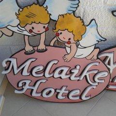 Melaike Otel Турция, Фоча - отзывы, цены и фото номеров - забронировать отель Melaike Otel онлайн спортивное сооружение