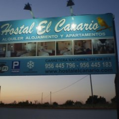 Отель Hostal El Canario Испания, Кониль-де-ла-Фронтера - отзывы, цены и фото номеров - забронировать отель Hostal El Canario онлайн приотельная территория