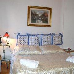 Отель Daffodil in Roma San Pietro Стандартный номер с различными типами кроватей фото 6