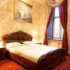 Гостиница Rooms Na Starom Arbate комната для гостей фото 5
