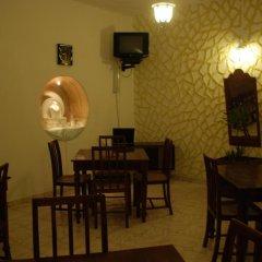 Отель New Old Dutch House гостиничный бар