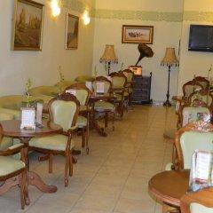 Гостиница Бристоль-Жигули питание