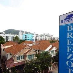 Отель Breezotel Стандартный номер с двуспальной кроватью