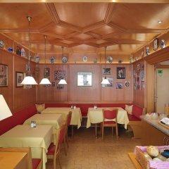 Отель Kriemhild am Hirschgarten Германия, Мюнхен - отзывы, цены и фото номеров - забронировать отель Kriemhild am Hirschgarten онлайн спа