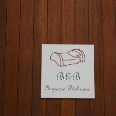 Отель Appartement Impasse Pitchoune Брюссель сауна