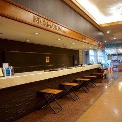 Aso Villa Park Hotel Минамиогуни интерьер отеля
