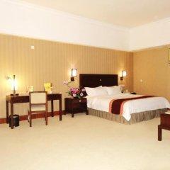 University Town International Hotel комната для гостей фото 4
