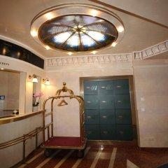Отель Herzog-Wilhelm - Der Tannenbaum интерьер отеля фото 2