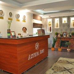 Гостиница Астина Казахстан, Нур-Султан - отзывы, цены и фото номеров - забронировать гостиницу Астина онлайн интерьер отеля фото 3