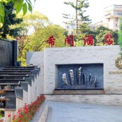 Отель Xige Garden Hotel Китай, Сямынь - отзывы, цены и фото номеров - забронировать отель Xige Garden Hotel онлайн фото 5