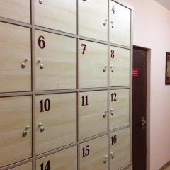 Хостел ARTIST на Курской сейф в номере