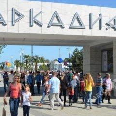 Апартаменты VIP Arkadia Apartments спортивное сооружение