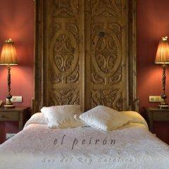 Отель El Peiron Сос-дель-Рей-Католико спа