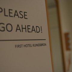 First Hotel Kungsbron 3* Стандартный номер разные типы кроватей фото 4