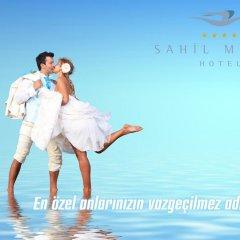Sahil Marti Hotel Турция, Мерсин - отзывы, цены и фото номеров - забронировать отель Sahil Marti Hotel онлайн фитнесс-зал