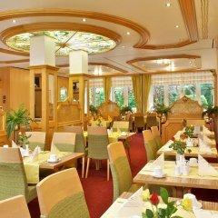 Отель Park Hotel Laim Германия, Мюнхен - 1 отзыв об отеле, цены и фото номеров - забронировать отель Park Hotel Laim онлайн питание фото 3