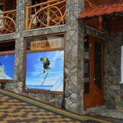 Гостиница Villa Milena интерьер отеля