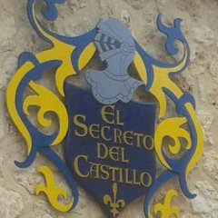 Отель El secreto del Castillo Мадеруэло развлечения