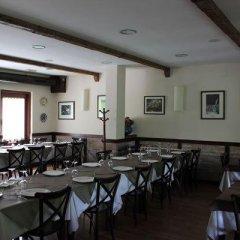Отель Hostal Monte Rio