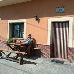 Отель Casa Rural Carlos