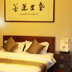 Palace Hotel Forbidden City 3* Номер Делюкс с различными типами кроватей фото 3