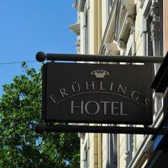 Отель Frühlings-Hotel Германия, Брауншвейг - отзывы, цены и фото номеров - забронировать отель Frühlings-Hotel онлайн балкон