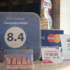 Отель Cleopetra Hotel Иордания, Вади-Муса - отзывы, цены и фото номеров - забронировать отель Cleopetra Hotel онлайн удобства в номере