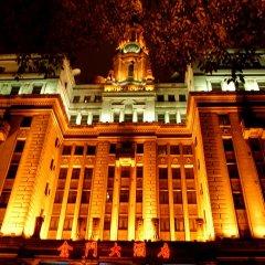 Jin Jiang Pacific Hotel Shanghai питание фото 3