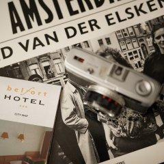 Отель Belfort Hotel Нидерланды, Амстердам - 8 отзывов об отеле, цены и фото номеров - забронировать отель Belfort Hotel онлайн удобства в номере