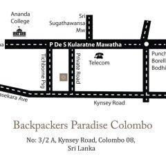 Colombo Downtown Monkey Hostel парковка