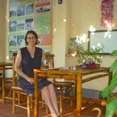 Отель Thinh Phuc Homestay питание