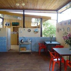 Гостевой дом Вилла Гардения питание фото 2